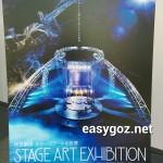 「市川訓由 ステージアートの世界展」を見てきた。