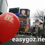 「EPIC DAY」赤い風船を渋谷でもらってきた。