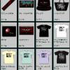 「B'z LIVE-GYM 2015 -EPIC NIGHT-」ツアーグッズ公開