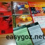 NEWシングル「RED」発売日まとめ(メンバーからのメッセージ / 赤盤にサイン入りCD / 店頭特典など)