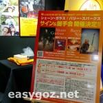 シェーンさんバリーさんの横浜サイン&握手会に行ってきた。