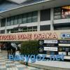 「B'z LIVE-GYM 2015 -EPIC NIGHT-」京セラドーム大阪2日目セットリスト
