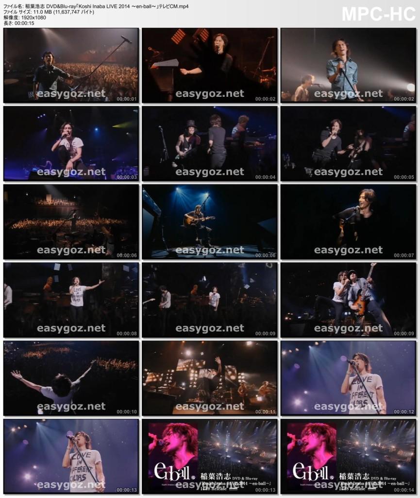 稲葉浩志 DVD&Blu-ray「Koshi Inaba LIVE 2014 ~en-ball~」テレビCM.mp4_thumbs_[2015.10.10_18.54.25]