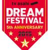 B'z出演「テレビ朝日ドリームフェスティバル2015」 3/18深夜に地上波で放送
