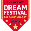 B'z出演「テレビ朝日ドリームフェスティバル2015」CSで1/30放送