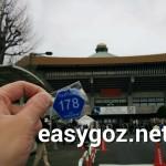 「Koshi Inaba LIVE 2016 ~enIII~」セットリストまとめ / 3月5日・6日 日本武道館の写真