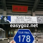 「Koshi Inaba LIVE 2016 ~enIII~」ファイナル・日本武道館3日目セットリスト