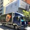 「Tak Matsumoto Tour 2016 -The Voyage-」福岡セットリスト