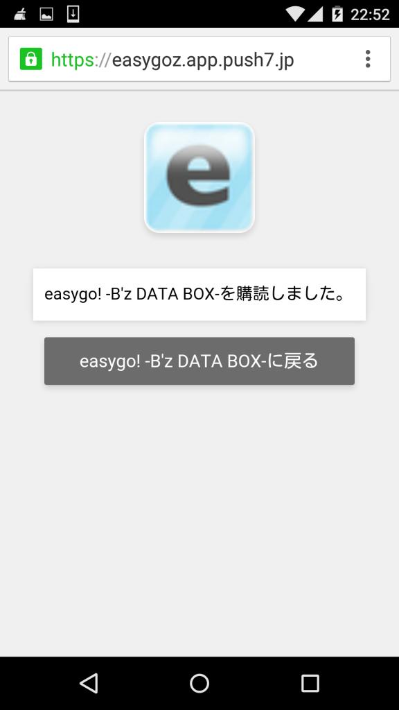 Screenshot_2016-04-01-22-52-28
