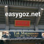 「Tak Matsumoto Tour 2016 -The Voyage-」ファイナル・日本武道館セットリスト+ライブメモ