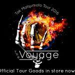 松本孝弘「Tak Matsumoto Tour 2016 -The Voyage-」ライブグッズ、B'z The Storeでウェブ販売開始