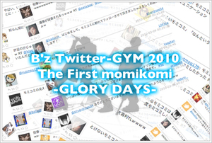momikomi01.jpg