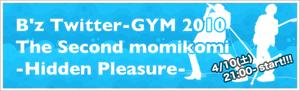 momikomi2nd.jpg