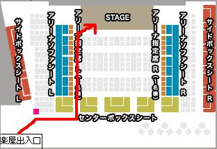 bluenotetokyo_seat.PNG