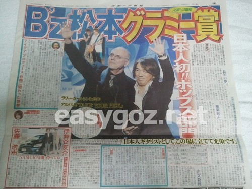 2011-02-15houchi.jpg
