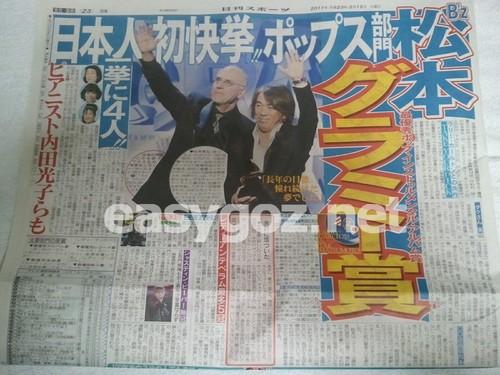 2011-02-15nikkan.jpg