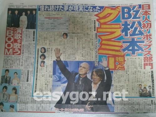 2011-02-15sanspo.jpg