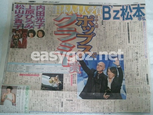 2011-02-15sponichi.jpg