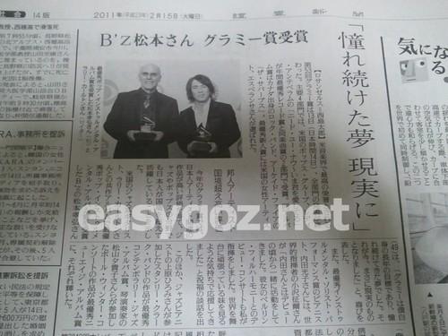 2011-02-15yomiuri.jpg