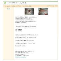 200710180015.jpg