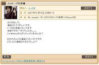 200710192031.jpg