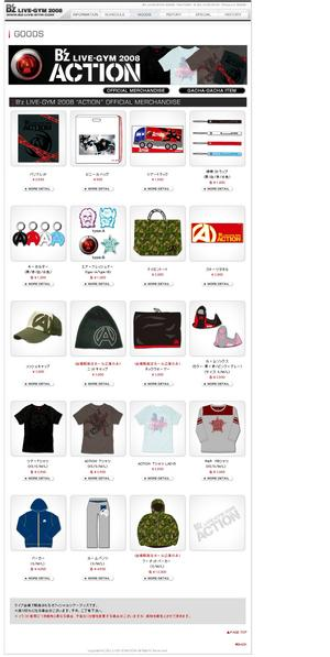 goods2008_01.jpg