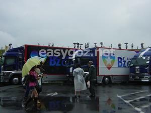 B'z LIVE-GYM Pleasure 2008 -GLORY DAYS- 9/21日産スタジアム ライブレポ