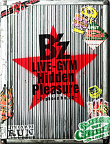 DVD「B'z LIVE-GYM Hidden Pleasure ~Typhoon No.20~」ジャケット決定