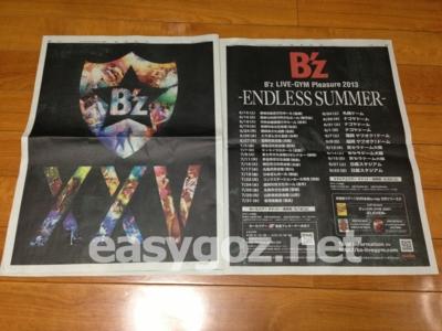 B'z LIVE-GYM Pleasure 2013 -ENDLESS SUMMER- 開催決定!!!