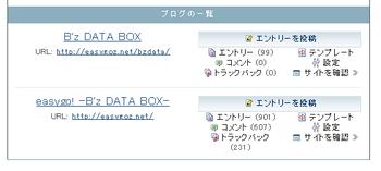 B'z LIVE-GYM 2011アリーナツアー B'z Party優先予約の申込〆切は明日5/31まで。