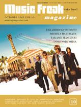 music freak magazine Vol.131