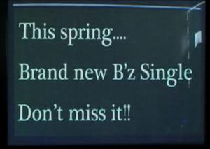 2011年春にB'z NEWシングル発売決定!! / B'z Party 2011新年メッセージ
