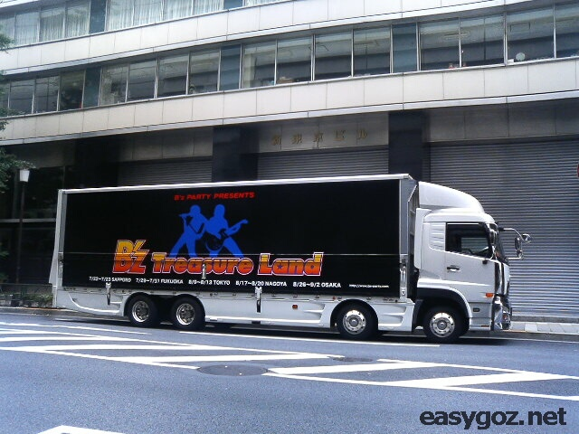 B'z LIVE-GYM 2006 MONSTER'S GARAGE 8/13東京ライブレポ