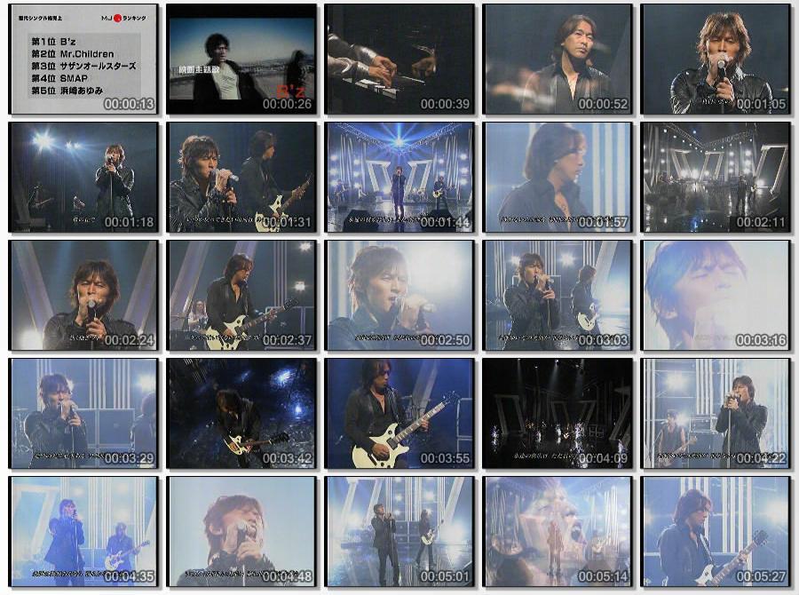 B'z「MUSIC JAPAN」出演