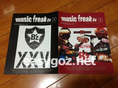 music freak ES 2013年1月号 / 「more B'z life again」企画スタート