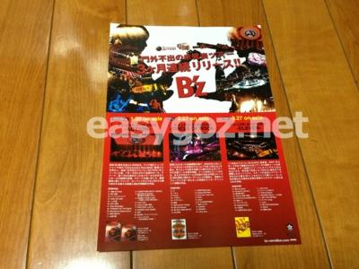 DVD&Blu-ray「ACTION」メンバーからのメッセージ / DVD「ACTION」「CIRCLE」「ELEVEN」フライヤー