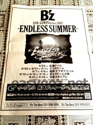 5/19読売新聞 朝刊に「LIVE-GYM 2013 プレオーダー」一面広告 / 月刊HMV 2013年6月号