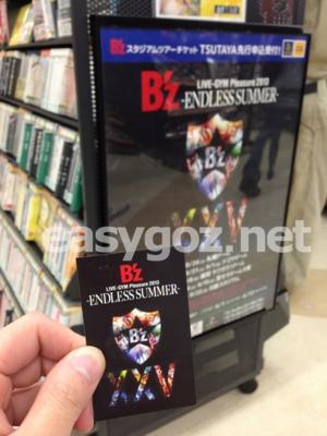 B'z LIVE-GYM 2013 スタジアム公演、TSUTAYAで先行申込 / タワーレコードでキャンペーン / FLYING POSTMAN PRESSで表紙