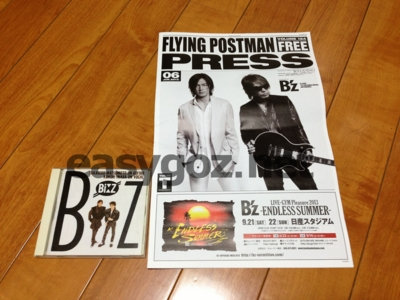 B'z表紙「FLYING POSTMAN PRESS」Vol.154