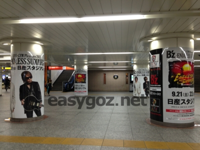 JR横浜駅のB'z日産スタジアム広告と渋谷タワレコ・TSUTAYAのXXVベストアルバム発売日の様子を見てきた。