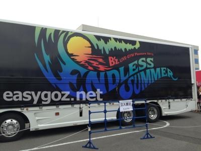 「B'z LIVE-GYM Pleasure 2013 -ENDLESS SUMMER-」ナゴヤドーム2日目 セットリスト+ライブレポ