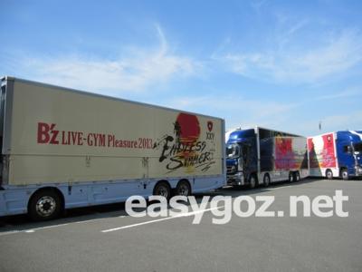 「B'z LIVE-GYM Pleasure 2013 -ENDLESS SUMMER-」日産スタジアム 2日目 セットリスト+ライブメモ
