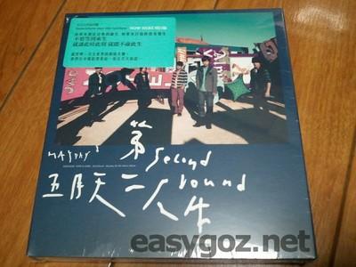 松本さんが参加している台湾のバンド「五月天」のアルバムを買ってみた。