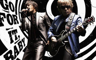 B'z 50枚目のNEWシングル「GO FOR IT, BABY -キオクの山脈-」4/4発売決定!/ペプシネックス新タイアップ決定!