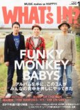 「WHAT's IN?」2012年1月号 / B'zが選ぶ2011年の名盤