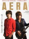 B'z表紙・「AERA」2013年9月23日号