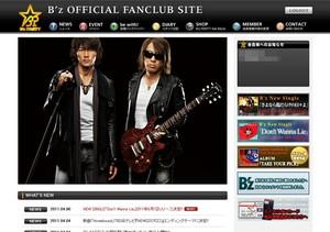 B'z Party公式サイトがリニューアル
