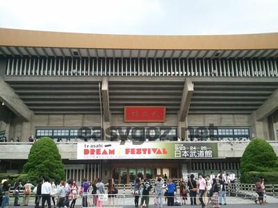 「テレビ朝日ドリームフェスティバル2011」B'zセットリスト+ライブメモ