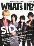 「WHAT's IN?」2013年1月号 / B'zが選ぶ2012年の名盤