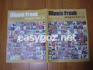 music freak magazine Vol.180(最終号)